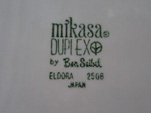 Mikasa Duplex Eldora Side Plate