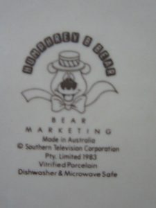 Humphrey Bear Bowl Backstamp