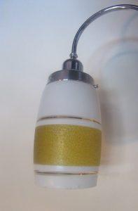 1960s Light Fitting