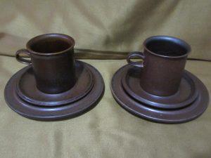Arabia Ruska Coffee Trios